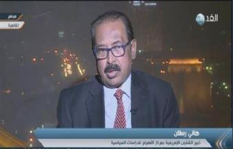 هاني رسلان يوضح أسباب إقدام إثيوبيا على إعلان حالة الطوارئ