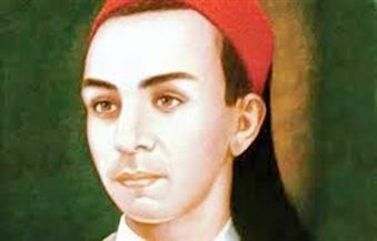 وزارة الثقافة التونسية تقرر إنشاء متحف للشاعر أبوالقاسم الشابي على أنقاض منزله