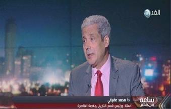 أستاذ تاريخ: شورى النواب المصري هو أول برلمان في تاريخ الشرق الأوسط