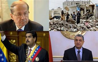 مشاورات لبنانية.. نووي ترامب.. وساطة البابا.. طحن مو.. هجوم بالكيماوي.. بنشرة السادسة صباحًا