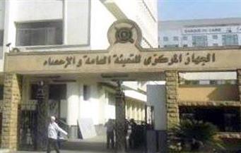 الإحصاء: 41% تراجعًا في عدد السياح الوافدين لمصر خلال سبتمبر