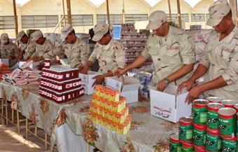 بالصور..القوات المسلحة تنتهي من تجهيز 8 ملايين عبوة غذائية لتوزيعها بأسعار مخفضة على المواطنين