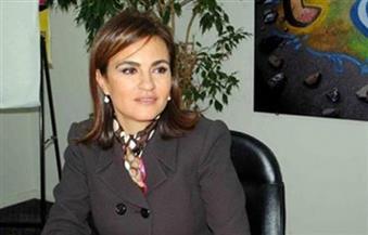 نصر تبحث الترتيبات لزيارة رئيس سلوفينيا إلى مصر ديسمبر المقبل