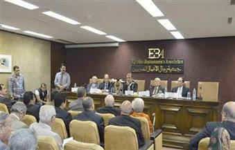 رجال أعمال إسكندرية وسفير بيرو بمصر يبحثان تنسيق وفود تجارية بين البلدين