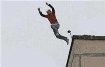 شاب تونسي يحاول الانتحار مطالبًا بعودة أوباما لرئاسة أمريكا