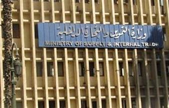 تموين بورسعيد تطالب التجار بالابتعاد عن الإعلانات المضللة والتخفيضات الوهمية