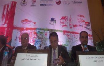 بمشاركة 50 خبيرا دوليا .. المؤتمر الدولي للمعهد القومي للأورام يواصل فعالياته