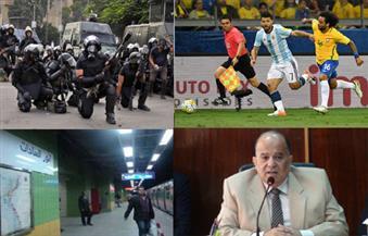 """قسوة برازيلية.. """"حركة"""" محافظ الدقهلية.. تاجر ابو تشت.. غلق محطة السادات بنشرة السادسة"""