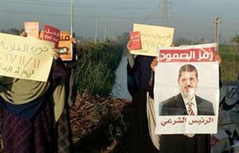 """بالصور.. مظاهرة محدودة لنساء """"الإخوان"""" في دمياط"""