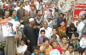 مسيرة تأييد من أهالي كفرالشيخ بميدان النصر للسيسي وقوات الجيش والشرطة