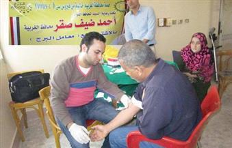"""بالصور.. حملة للقضاء على فيروس """"سي"""" في قرى بسيون بالغربية"""
