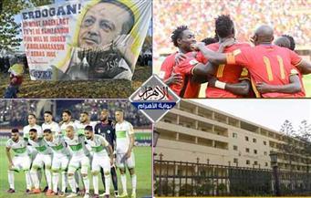 مسجون يشنق نفسه.. فوز أوغندا .. خسارة الجزائر.. محاكمة ريهام سعيد.. تظاهرات ضد أردوغان بنشرة التاسعة