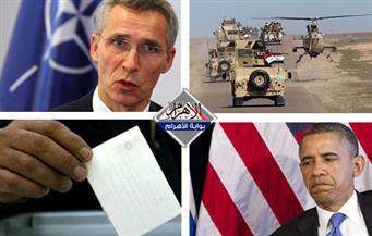 السيطرة على الموصل.. جولة وداع أوباما.. اتفاق كولومبيا والمتمردون بنشرة السادسة صباحًا