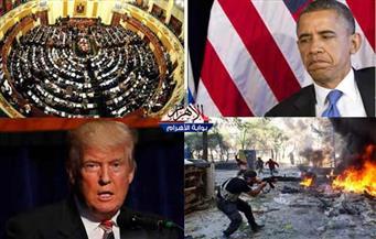 نقابة الإعلاميين.. وداع أوباما.. استقبال ترامب.. تدمير الأكراد.. انتهاك هدنة سوريا.. بنشرة التاسعة