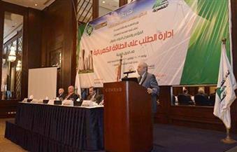 انطلاق فعاليات مؤتمر إدارة الطلب على الطاقة الكهربائية في الدول العربية
