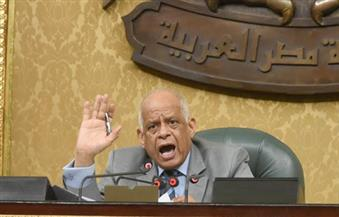 رئيس البرلمان يرفع الجلسة العامة المسائية على أن تعقد ظهر غد الإثنين