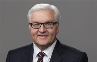 ألمانيا تنتخب شتاينماير المعارض لترامب رئيسًا لها