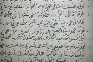 """بالصور.. منذ 196 سنة.. """"إحصاء الموتى"""" يرصد وفاة أقرباء رأفت الهجان في مقابر الإسكندرية"""