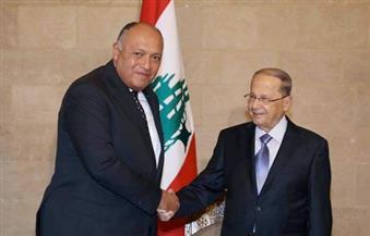 وزير الخارجية يسلم ميشيل عون رسالة تضامن من الرئيس السيسي