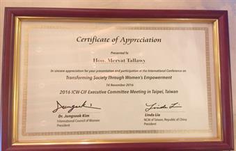 بالصور.. تكريم السفيرة مرفت تلاوي في تايوان