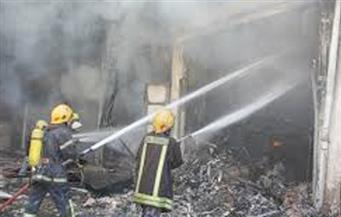 مقتل 4 أشخاص على الأقل في حريق بمركز تجاري في بيرو
