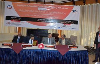 بالصور.. محافظ المنيا يفتتح المؤتمر الثاني لطب وجراحة العيون للتأمين الصحي