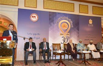 """بالفيديو.. اختتام فعاليات مؤتمر الاتحاد العربى للمكتبات والمعلومات """"اعلم"""" بالأقصر"""