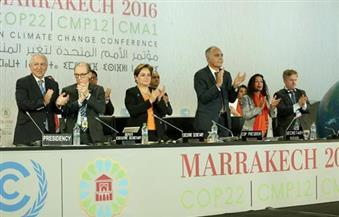 """بالصور.. إعلان""""مراكش"""" يطالب الدول الكبرى بتعهداتها تجاه قضايا المناخ والحذر من ارتفاع درجات الحرارة"""
