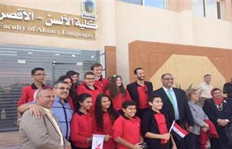 بالصور.. السفير الألمانى بالقاهرة يفتتح كلية الألسن لجامعة جنوب الوادي في الأقصر