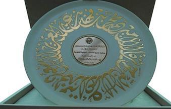 الندوة التعريفية الرابعة لجائزة الأمير محمد بن فهد لأفضل أداء خيري بالرياض غدًا