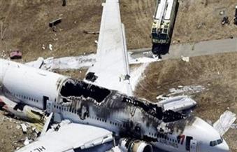 أحدث تقرير للطائرة الماليزية المفقودة يشير إلى أنها كانت تهوي بسرعة قبل سقوطها في المحيط