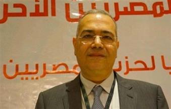 اليوم.. نظر دعوي ساويرس لوقف الممارسات الغير قانونية لرئيس حزب المصريين الأحرار