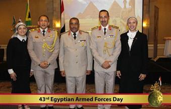 مكتب الدفاع بالسفارة المصرية بجنوب إفريقيا يحتفل بالذكرى 43 لانتصارات أكتوبر