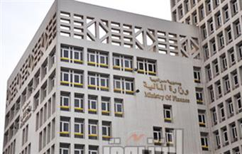 وزارة المالية تصدر كتابًا دوريًا بصرف علاوة 7% لموظفي الدولة بأثر رجعي من يوليو