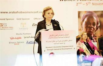 تقرير:منظمة المرأة العربية تشارك في المؤتمر والمعرض الإفريقي للمنتجات الصناعية لسيدات الأعمال