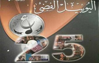 محمد منير: كتاب مهرجان الموسيقى العربية ضروري لتأريخ مجهود مصر وسط الحروب الثقافية الخارجية