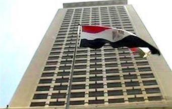 مصر تدعو إلى محاسبة الحكومات والأطراف الداعمة للإرهاب في سوريا