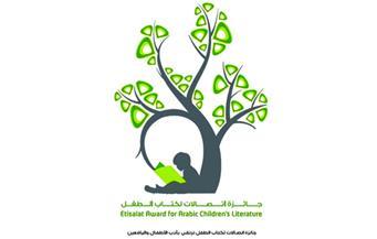 من بينهم المصرية أمل فرح عن أفضل نص.. حاكم الشارقة يكرم الفائزين بجائزة اتصالات لكتاب الطفل
