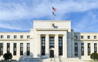 المركزي الأمريكي يرفع أسعار الفائدة