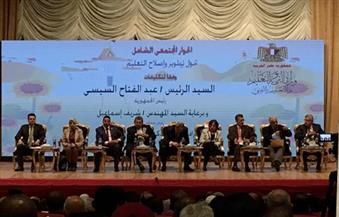 """هاني أباظة: تطوير التعليم لن يأتي بـ""""حقنة"""" نسلمها للوزير ونطالبه بعلاج المرض"""