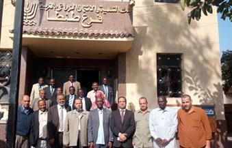 بالصور.. وفد سوداني يزور بنك الائتمان الزراعي بالغربية لتنمية مهاراتهم