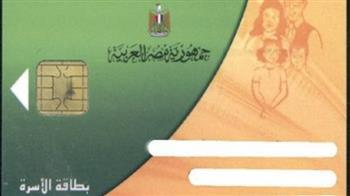 أحمـد البري يكتب: بطاقات التموين والعدالة الغائبة!