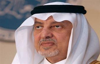 أمير مكة: لم يصل أى حاج من قطر حتى الآن
