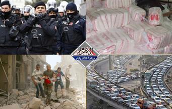 كثافات مرورية.. حصار مليون سورى.. مقتل 6 أطفال..أسعار السكّر..  تركيا تعزل 15 ألفًا.. بنشرة التاسعة