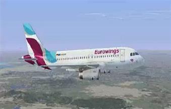"""بدء إضراب للمضيفين الجويين بشركة """"يورو وينجز"""" الألمانية في مطارين"""