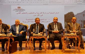"""وزير الشباب في """"مؤتمر التعليم"""": علينا التفكير بطريقة غير تقليدية تتواكب مع الظروف الراهنة"""
