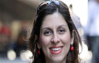 """بريطانيا: قضية عاملة الإغاثة المعتقلة في إيران تمثل """"أولوية قصوى"""""""
