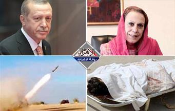 قتيلة بنك أبوظبي.. انفجار جسم.. سقوط مقذوفات على السعودية.. تركيا تحصر الباب بنشرة التاسعة