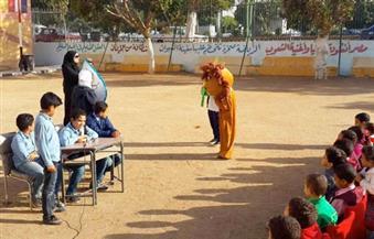 مسرحية حول ترشيد استهلاك المياه والكهرباء بمدرسة بالمنيا