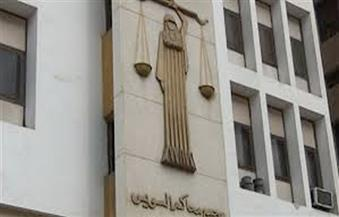 إحالة المتهم باغتصاب شقيقة زوجته لمحكمة الجنايات بالسويس